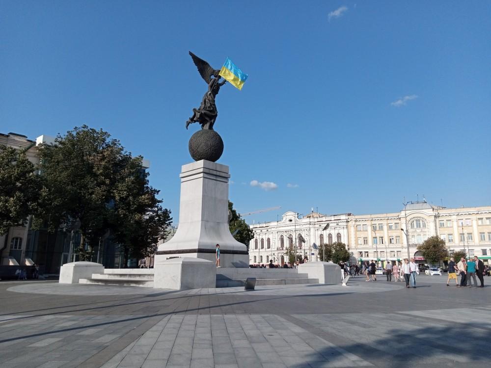 день флага в Харькове
