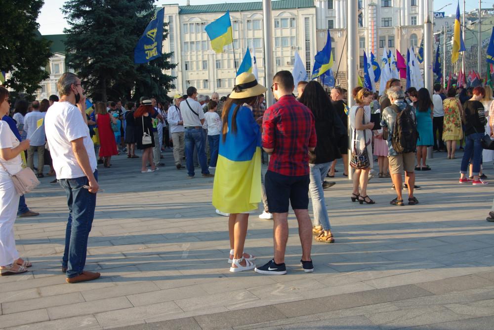 «Харків
