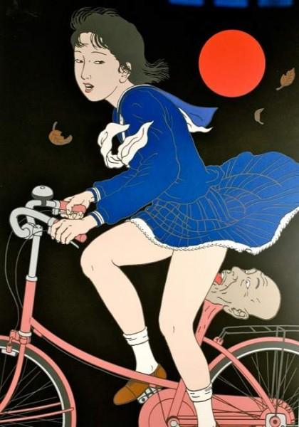 велосекс