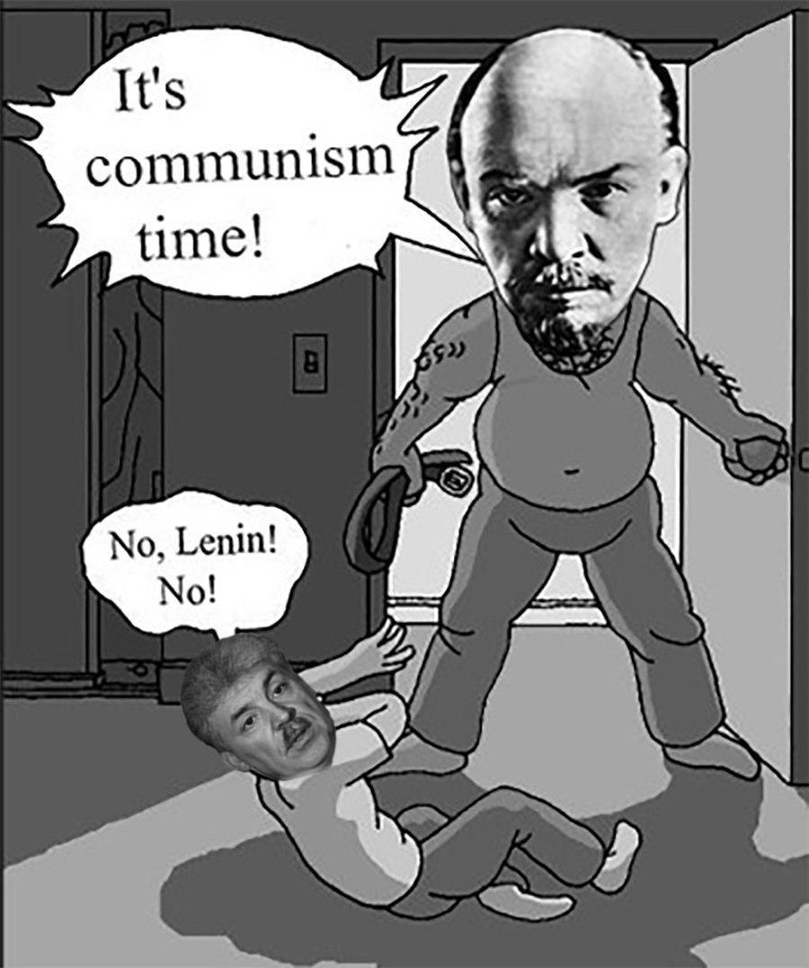 кпрф Грудинин