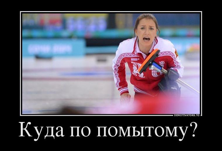51226404_kuda-po-pomyitomu-