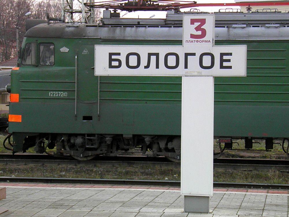 PA280045
