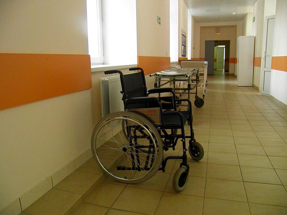 Больницы города дрезна