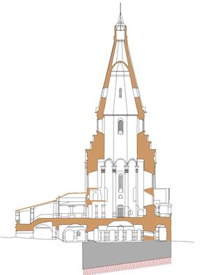 "4. ""Фундамент-Зуб"" - Пашкин, Алмазова, Скрынникова, Баталов - 2010 г."