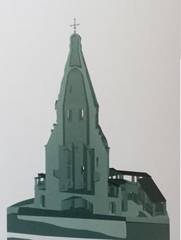 5. Фундамент с волнистой подошвой - Алмазова 2013.