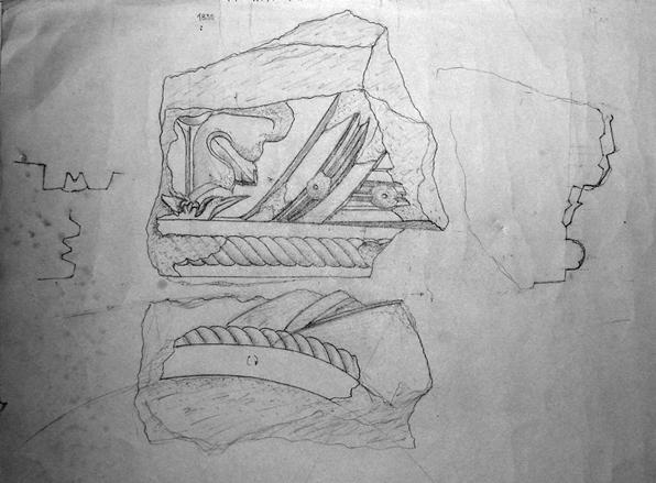 7.2. Фрагмент капители северного портала. 1530 г.