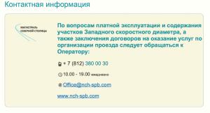 Снимок экрана 2014-04-30 в 18.40.49