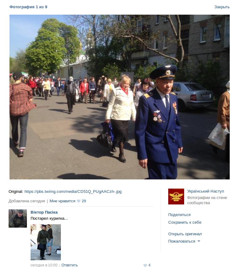 Снимок экрана от 2015-05-01 12:28:24.png