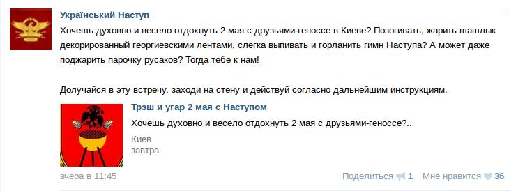 Снимок экрана от 2015-05-01 12:19:13.png