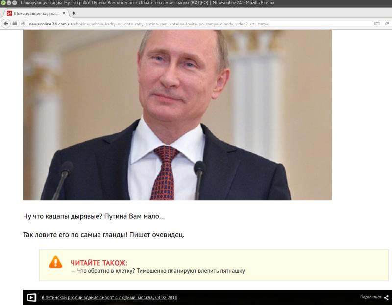 Новости украина сегодня свежие ютуб