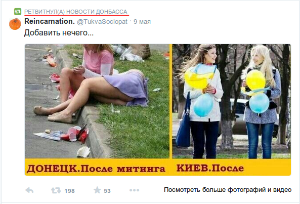 Смотреть відео пяние украинские девочки дают мальчикам украинский инцез онлайн в хорошем hd 1080 качестве фотоография