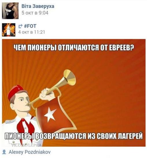 zavnaz14