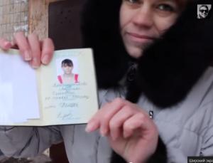Извинения от украинских СМИ будут    YouTube