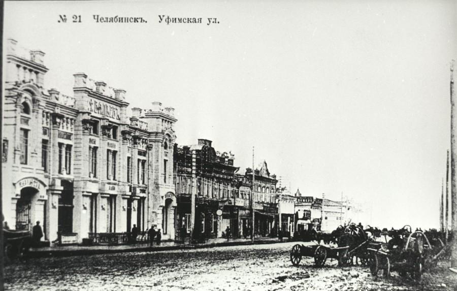 Уфимская