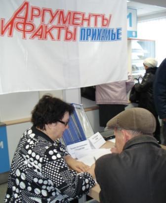 Татьяна Плешакова. ЖЖ