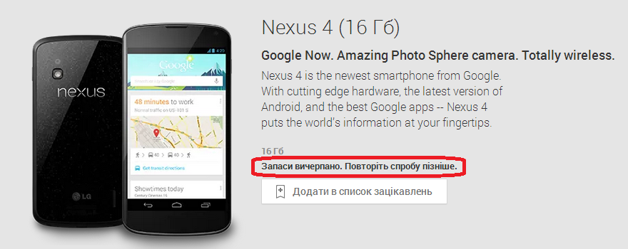 nexus_out