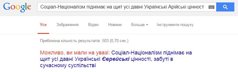 google_jjot