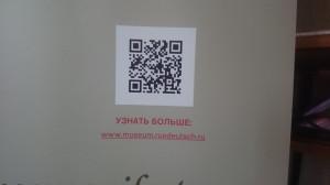 756714_300.jpg