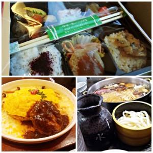Nagoya 2013 food