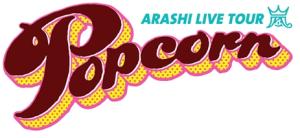 Arashi popcorn logo