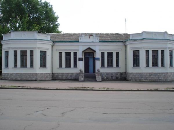 Shepetovka