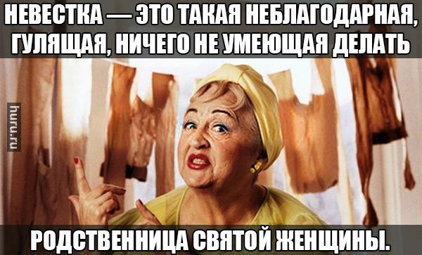 kartinki-molchite-blyadi-ya-svyataya