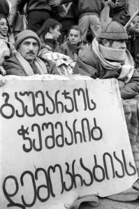 1988 митинг (1)