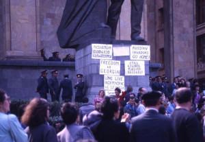 1989 апрель проспект Руставели