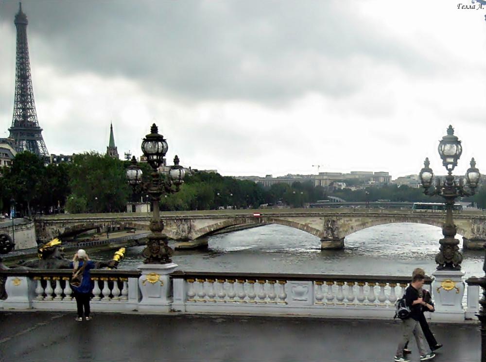 На мосту Александра третьего