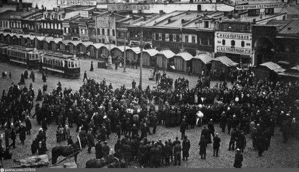 trofimoff_lavka_1911