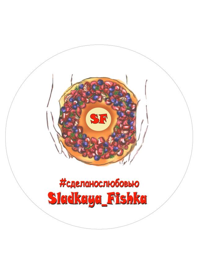 логотип Сладкая Фишка