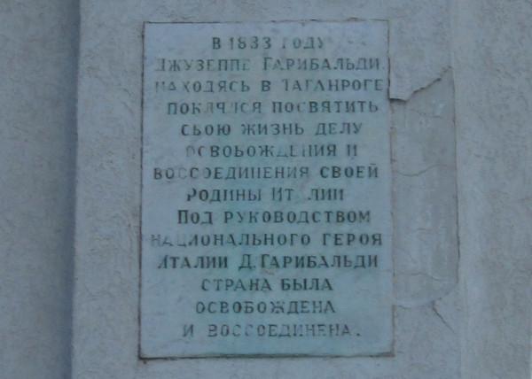Таганрог3