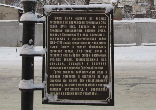 Таганрог9