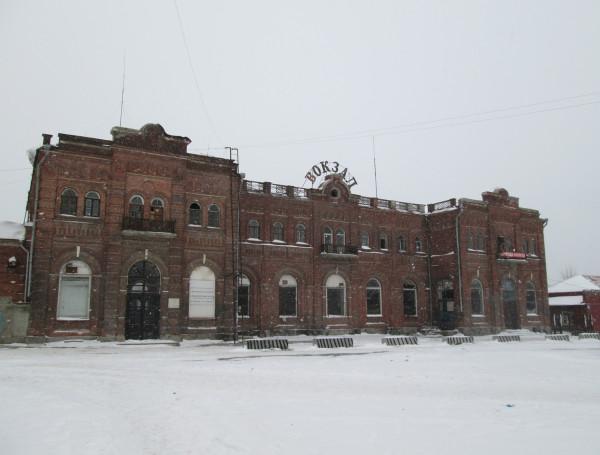 Таганрог. Вокзал