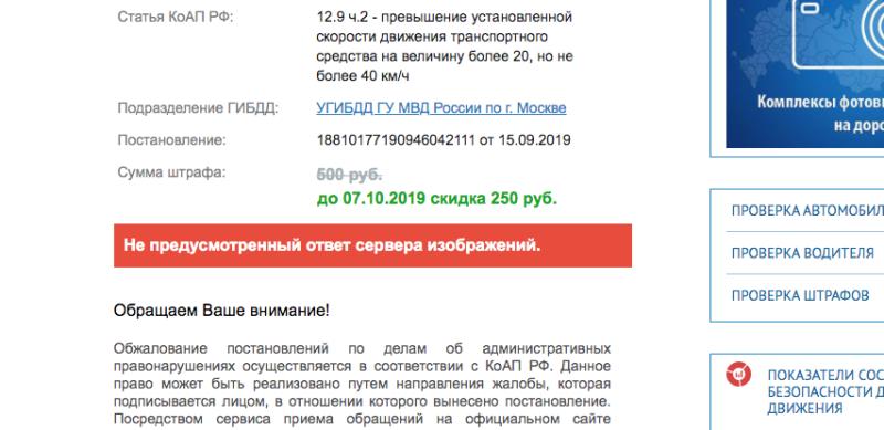 Куда от имени genbor сменить в сообщество ru_auto Screen Shot 2019-09-18 at 09.03.23