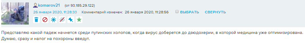 МВД6.png