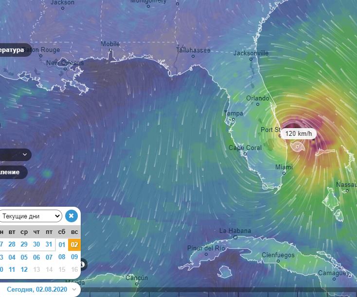Ураган «Исайя»