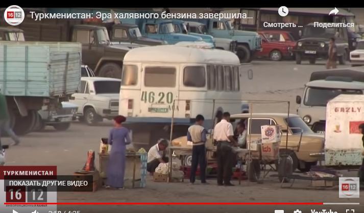 Есть ли жизнь в Туркменистане?