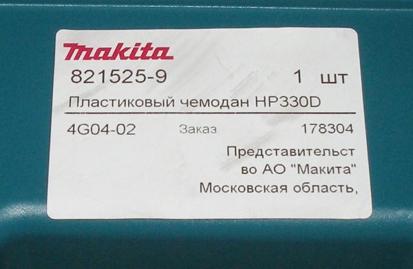 P6036006