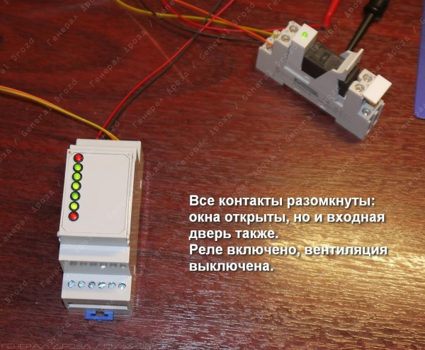 P1050581
