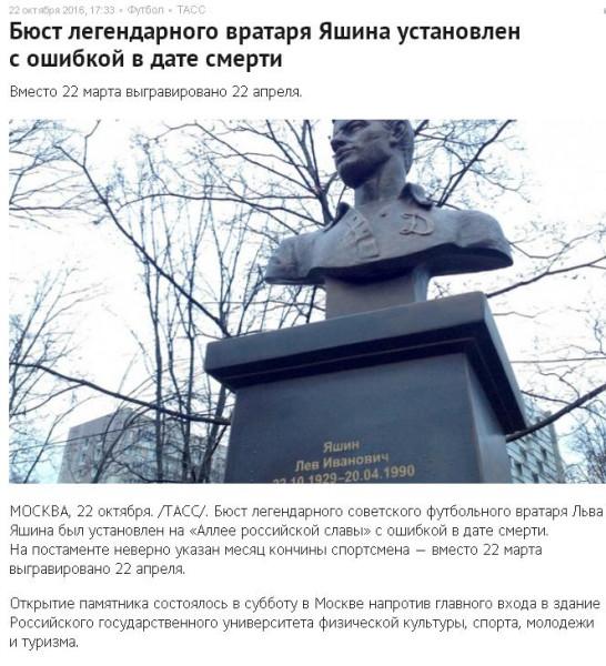Филатов задекларировал билет в космос - Цензор.НЕТ 4372