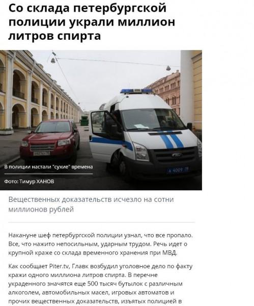 Представители молодежного движения Молдовы извинились за Додона: Мы не согласны с утверждениями о том, что Крым принадлежит России - Цензор.НЕТ 1027