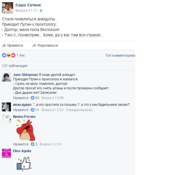 В РФ намерены призвать в армию на 30% больше крымчан - Цензор.НЕТ 721