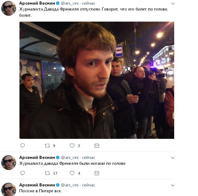 lesbi-forum-spb-bolshoy-pizdi-butilkoy