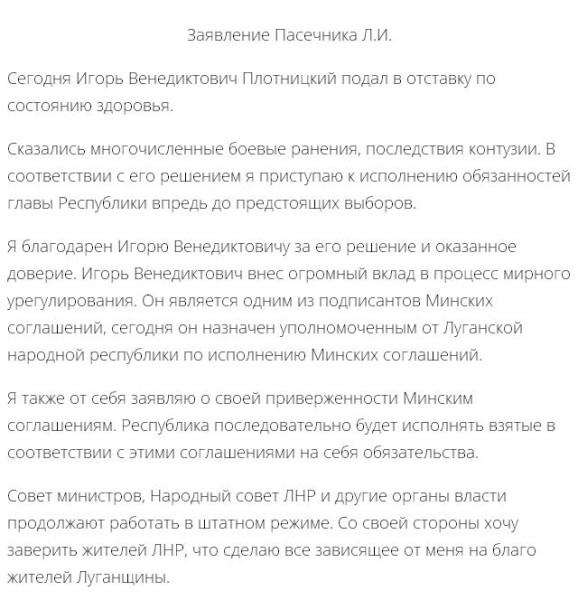 https://ic.pics.livejournal.com/general_ivanoff/74640966/366432/366432_600.jpg
