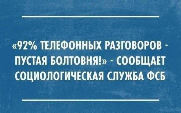 https://ic.pics.livejournal.com/general_ivanov1/84382899/1283720/1283720_600.jpg