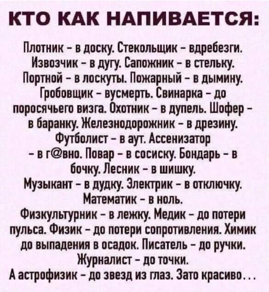 https://ic.pics.livejournal.com/general_ivanov1/84382899/1313070/1313070_600.jpg