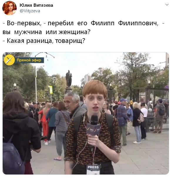 https://ic.pics.livejournal.com/general_ivanov1/84382899/134146/134146_original.jpg