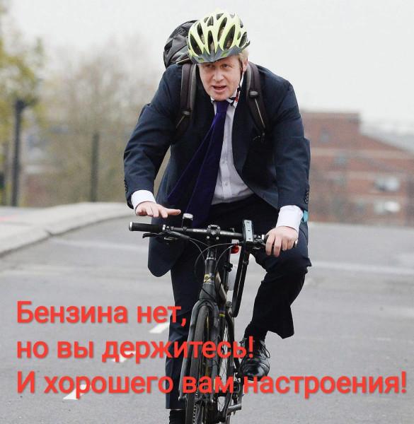 https://ic.pics.livejournal.com/general_ivanov1/84382899/1474183/1474183_600.jpg