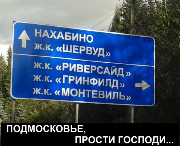 https://ic.pics.livejournal.com/general_ivanov1/84382899/1504433/1504433_600.jpg